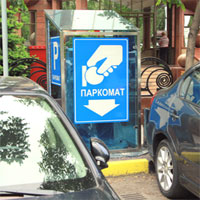 В Алматы, в добавок к платным парковкам, предложили сделать платные скамейки