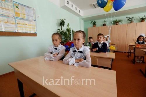 Информационной грамотности научат первоклашек в Северо-Казахстанской области