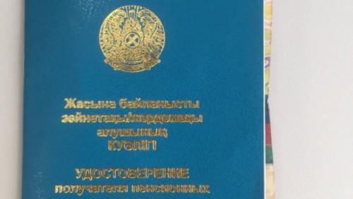 Астанчанка подделала пенсионное удостоверение для бесплатного проезда в автобусе