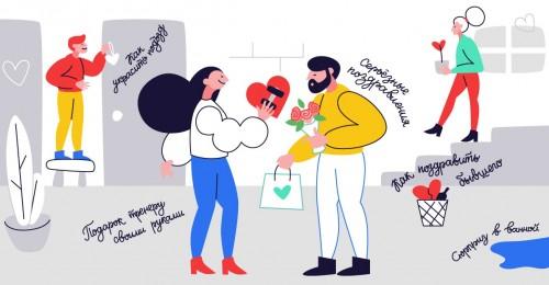 Жители Казахстана на День влюбленных будут делать сюрпризы в ванной и поздравлять инкогнито