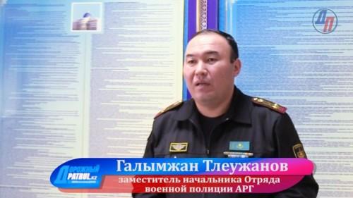 Сотрудники Отряда военной полиции предупреждают военнослужащих
