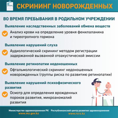 Казахстанских школьников больше не будут проверять на наркотики