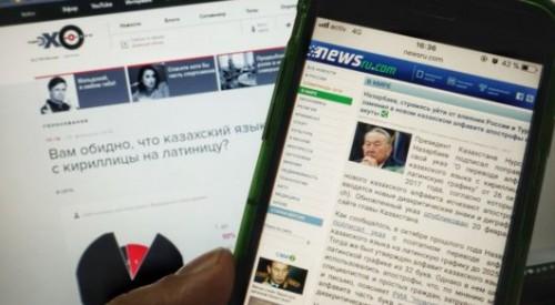 """""""Вам обидно?"""". Зарубежные СМИ о новом казахском алфавите"""