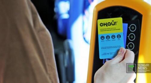 Повышения стоимости проезда в общественном транспорте Алматы не будет - Байбек