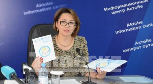 4 миллиарда тенге планируют истратить на актюбинских детей