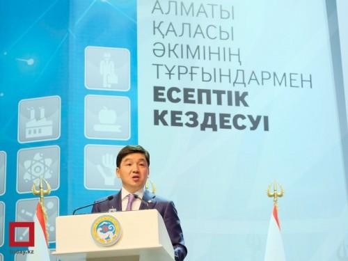 Куда полиция смотрит?! – Байбек поручил разобраться с интернет-клубами Алматы