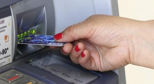 Снятие наличных в банкоматах будет уменьшаться - Акишев