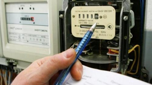 С 1 марта в Алматы и области будут действовать новые тарифы на электричество