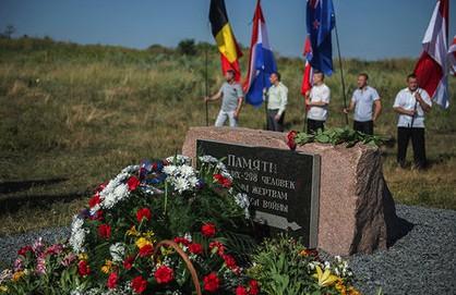 Опубликована личная переписка предполагаемого виновника крушения Boeing MH17