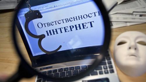 Генпрокуратуа: За комментарии под постами Аблязова может грозить уголовная ответсвенность