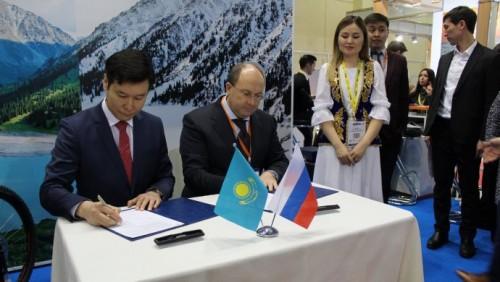 Казахстан и Россия подписали соглашение в области туризма