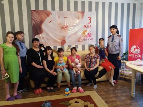Акцию «Дом без насилия» проводят в Актюбинской области