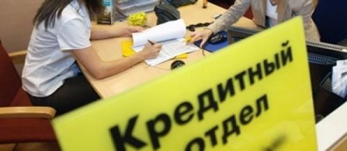 Начальница почты, подделав подписи, присвоила деньги вкладчиков в ВКО