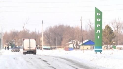Жители посёлка в ЗКО пожаловались на постоянный запах сероводорода в воздухе