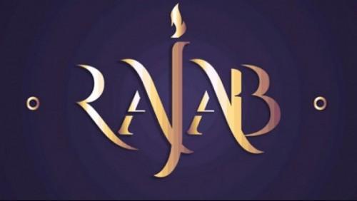 18 марта наступил один из трех священных месяцев в исламе - Раджаб