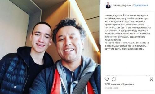 Турсен Алагузов сыну: Я совсем не держу зла на тебя