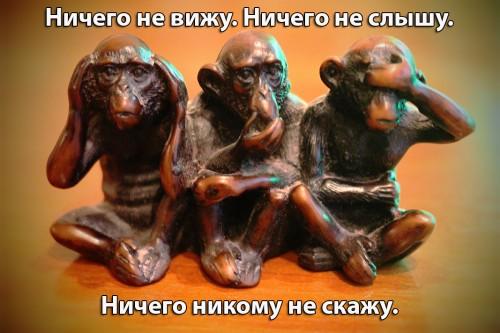 Министерство внутренних дел Казахстана «уходит в подполье»