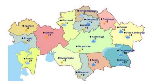 Осадки ожидаются на большей части Казахстана