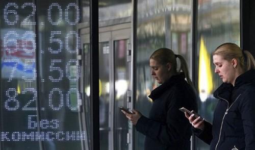 России грозят новые санкции. Что будет с рублем?