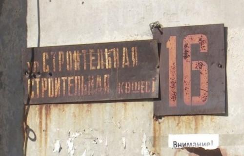 ЧП в Костанае: в отношении полицейского проводилось досудебное расследование