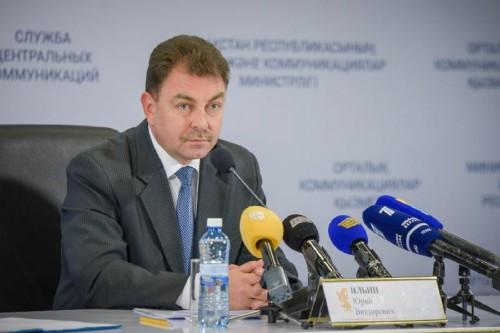 Более 6 тысяч нарушений противопожарной безопасности выявили в ТЦ Казахстана