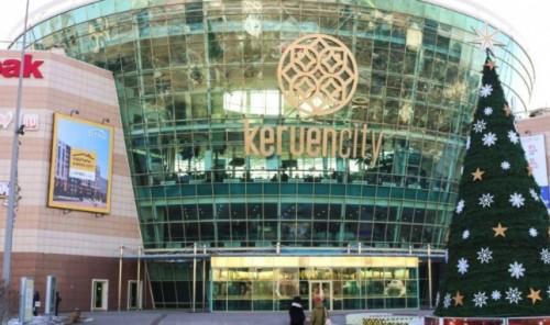 ТРЦ KeruenCity в Астане могут закрыть