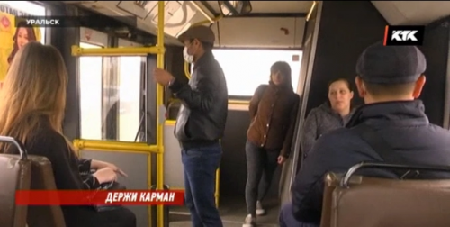 Уральские полицейские вытаскивали в автобусе из карманов кошельки и телефоны