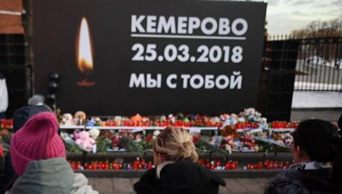"""СК уточнил число погибших при пожаре в ТЦ """"Зимняя вишня"""" в Кемерово"""