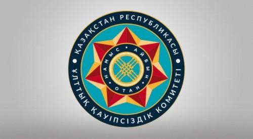 Назначен новый начальник ДКНБ по Кызылординской области