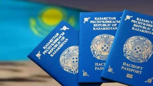 Казахстан вошел в список стран с наиболее ценным гражданством
