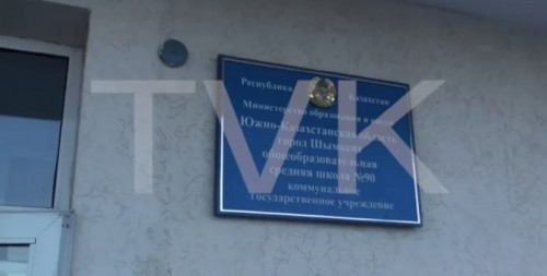 Молодой преподаватель найден мертвым в одной из школ Шымкента