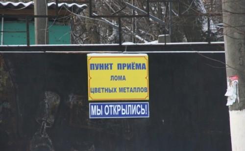 В Шымкенте задержали разбойников, напавших на пункт приема металлолома