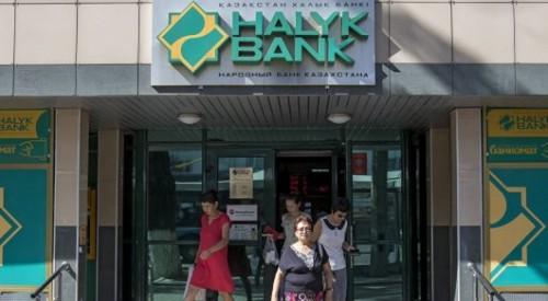 Имущество Казкома решили передать Народному банку
