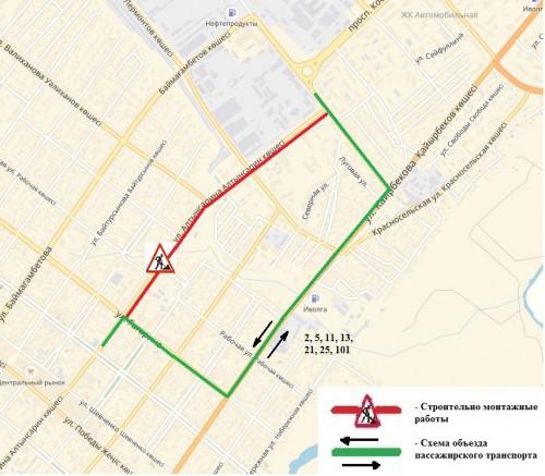Схема перекрытия улицы в связи с ремонтом в Костанае