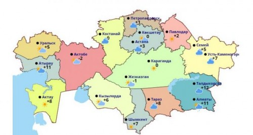 Осадки выпадут на большей части Казахстана