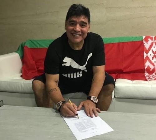 Марадона возглавил клуб из Белоруссии