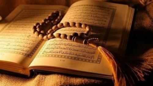 В ночь с 16 на 17 мая начнется священный месяц Рамадан