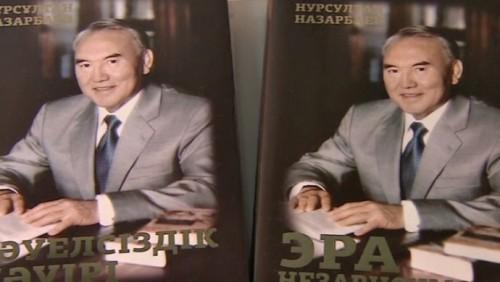 Ректора Петербургского университета потрясла книга Назарбаева