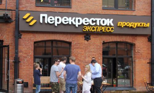 Популярную сеть магазинов в России закроют