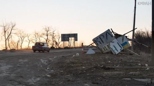 Рейсовый автобус подорвался в Дебальцево, есть жертвы