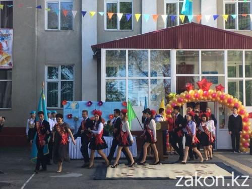 Для казахстанских школьников сегодня прозвенит последний звонок