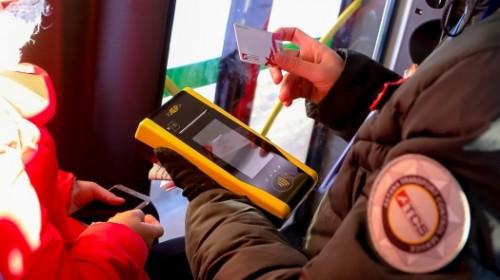 Многодетные семьи могут получить льготы на проезд в общественном транспорте Астаны