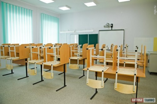 Школы в районах Актюбинской области наполовину пустуют