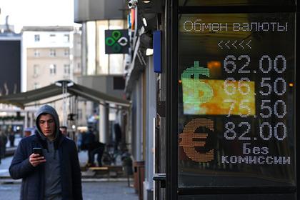 Объяснена дороговизна доллара для россиян