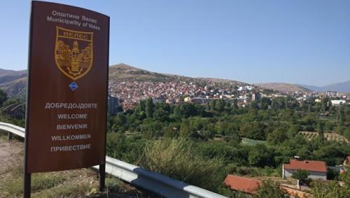 """В Греции назвали """"соглашением о войне"""" решение по переименованию Македонии"""
