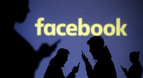В Facebook рассказали, как следят за пользователями