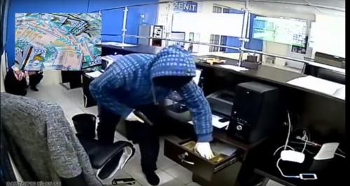 В ЮКО задержали грабителей, нападавших на букмекерские конторы