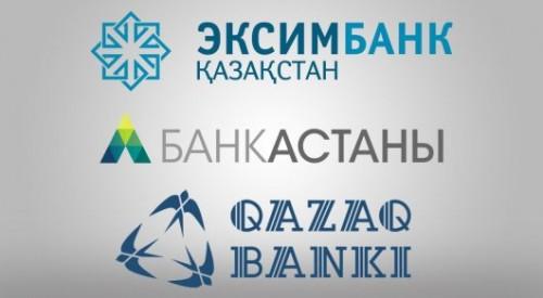 О ситуации с Банком Астаны, ЭксимБанком и Qazaq Banki рассказал Акишев