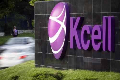Миннацэкономики определится с судьбой Kcell до конца июня