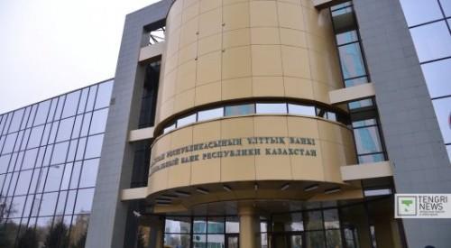 Нацбанк предупредил казахстанцев, заинтересованных в покупке доллара